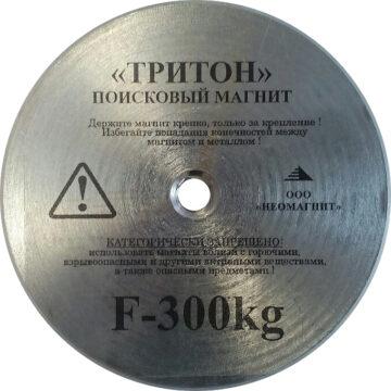 Поисковый магнит Тритон F300