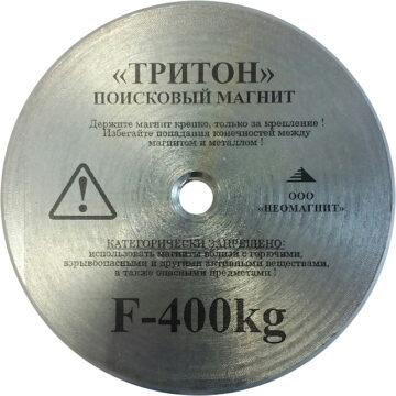 Поисковый магнит Тритон F400