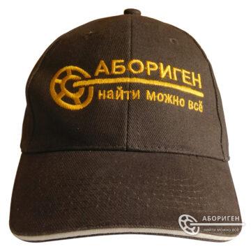 Фирменная кепка АБОРИГЕН